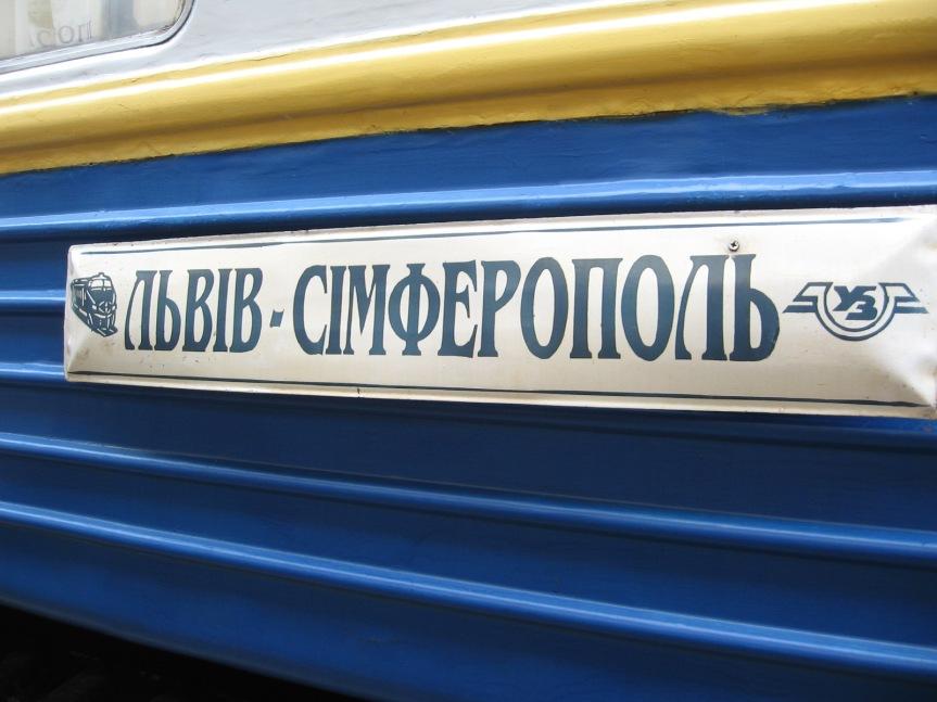 pociąg Lwów - Symferopol