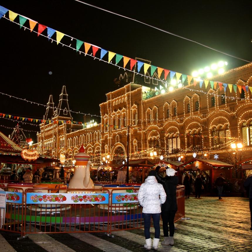GUM (podobno najstarszy dom towarowy w Moskwie), Plac Czerwony