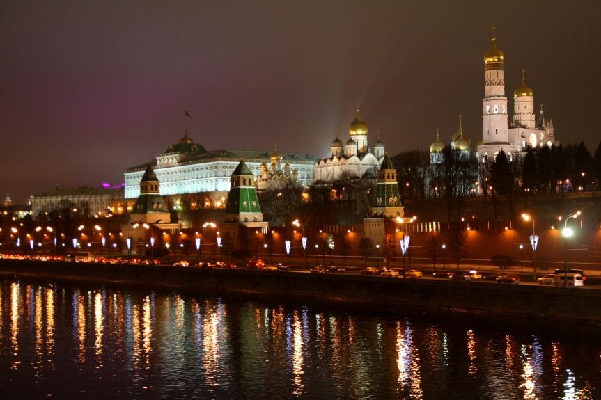 Muzea w Moskwie