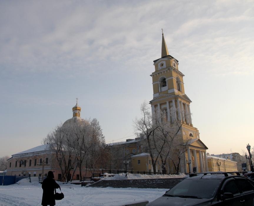 muzeum w Permie