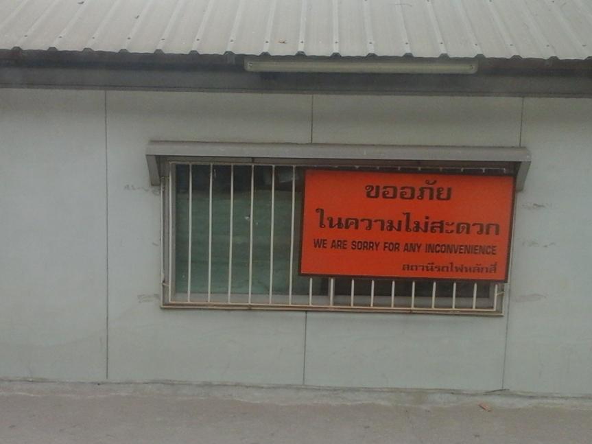Zły uczynek w tajskimpociągu