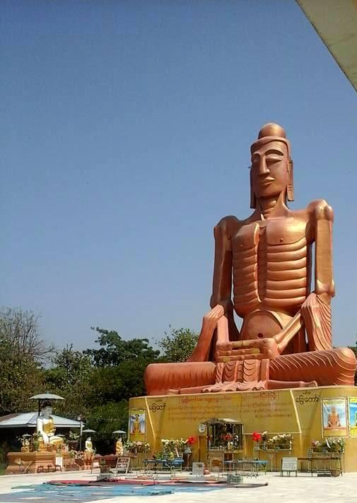 Skinny Budda
