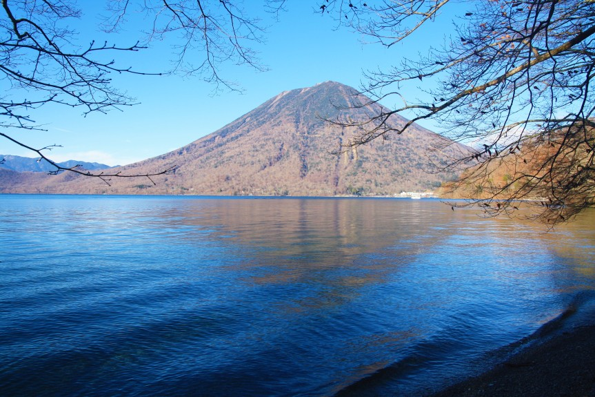 góry w Japonii