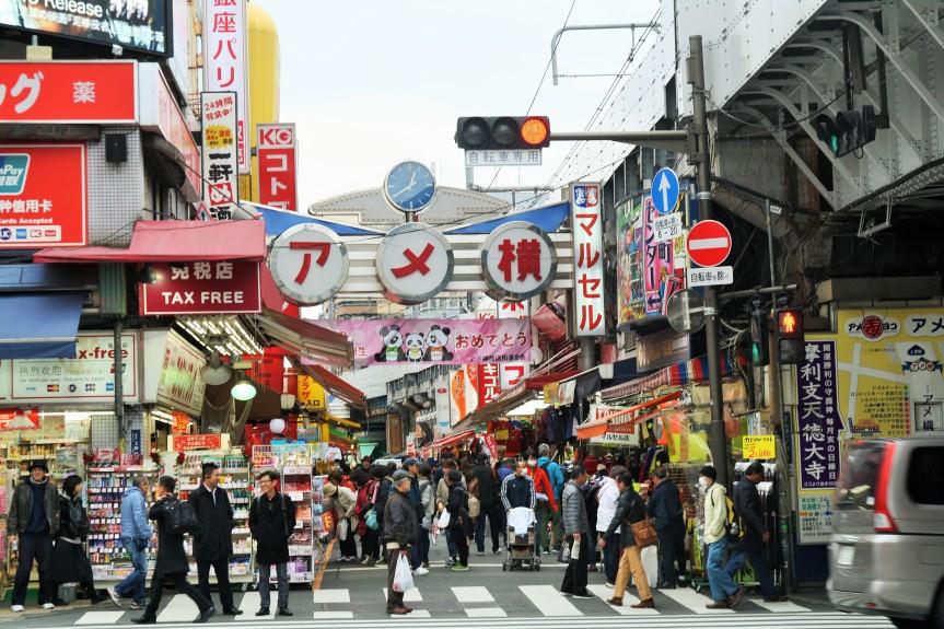 Jak tanio podróżować poJaponii?